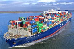 Thumbnail Image for CMA CGM Vasco de Gama